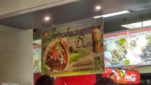 Signage - Shawarma Andalos