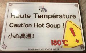 Hot soup - Yunshang Rice Noodle
