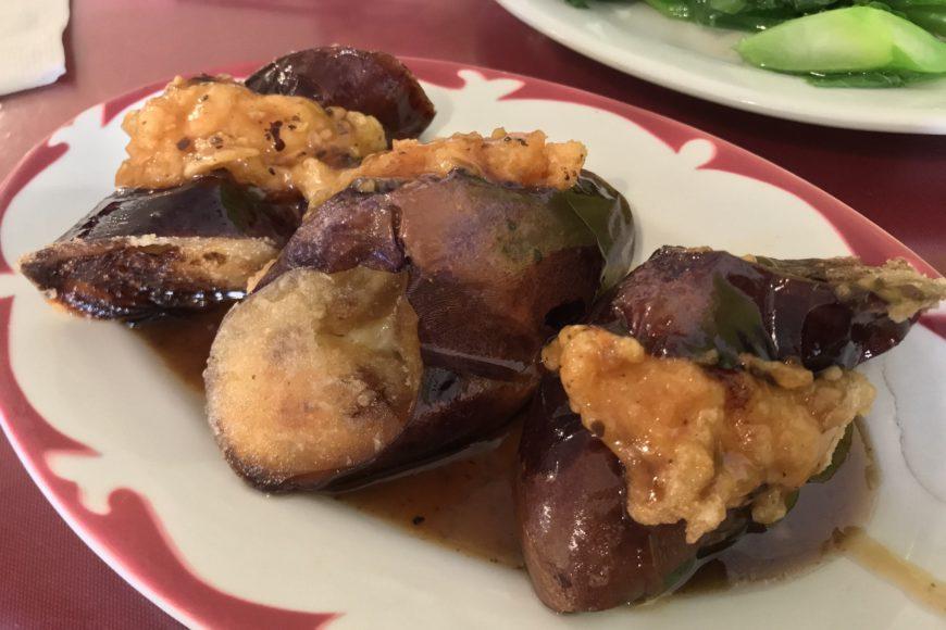 Shrimp-stuffed eggplant - YImin Dim Sum
